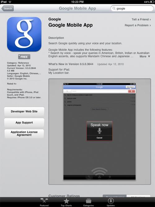 Application google mobile pour ipad blog apple ipad france for Application miroir pour ipad
