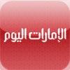 Al arabiya ipad